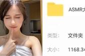 """Tự rao bán bộ sưu tập file """"gợi cảm"""" hơn 1000gb của mình, nữ streamer xinh đẹp bị cấm kênh, bay màu ngay lập tức"""