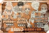 """Weekly Shonen Jump công bố 4 manga """"chưa bóc tem"""" ra mắt đầu năm 2021, toàn tác giả nổi tiếng"""