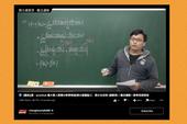 Lên trang web khiêu dâm bán khóa học, thấy giáo dạy toán kiếm về 6 tỷ mỗi năm