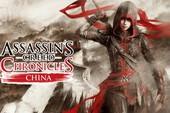 Assassin's Creed Chronicles: China đang miễn phí, mời các bạn múa võ và phóng dao ám sát kẻ địch