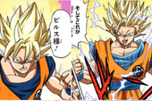 """Các cấp độ sức mạnh của Goku khi được lên màu trong manga, fan thốt lên """"nhìn chất thật"""""""
