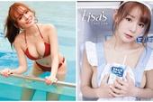 Sở hữu nhan sắc quá giống Yua Mikami, nữ streamer gợi cảm ngày càng táo bạo, quấn mỗi tạp dề để chụp quảng cáo