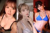 Top mỹ nhân 18+ Nhật Bản sở hữu body nóng bỏng thiêu đốt ánh nhìn (P.1)