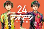 Chào đón World Cup 2022, siêu phẩm manga bóng đá Ao Ashi sẽ được chuyển thể thành anime
