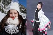 Thánh nữ trượt băng Nhật Bản cosplay Điệp Trụ trong Kimetsu no Yaiba