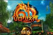 NPH 6D Võ Lâm phủ nhận việc đòi mật khẩu game thủ để trục lợi