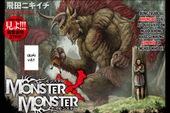 Monster X Monster - Truyện tranh đỉnh về thợ săn quái vật