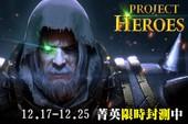 Project Heroes - ARPG mới mang hồn MOBA nhưng xác Diablo