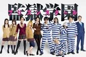 Phim Prison School hé lộ dàn diễn viên cực chất