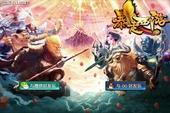 Game 3D Bạo Tẩu Tây Du được mua về Việt Nam