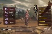 [Clip] Cực đã với gameplay của Cửu Dương Thần Công trên PS4