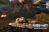 Nhìn qua các game online Trung Quốc hấp dẫn mở cửa đầu tháng 9/2015