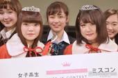 """Không thể tin nổi! Đây là 14 nữ sinh trung học """"Đáng Yêu Nhất Nhật Bản"""""""