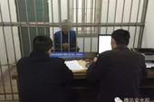 Tại Trung Quốc, cung cấp phần mềm hack Đột Kích sẽ bị bắt đi tù