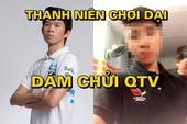 Liên Minh Huyền Thoại: Thanh niên bị 5000 fan đánh sập Facebook vì dám chửi và đổ lỗi cho QTV