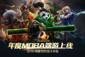 Tập hợp game online Trung Quốc hấp dẫn đáng chơi nửa đầu tháng 3/2016