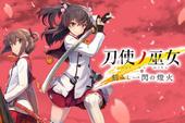 Toji no Miko - Series phim hoạt hình Anime hấp dẫn đã đổ bộ lên mobile