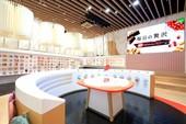Có thể bạn chưa biết: Kit-Kat giờ đây cũng đã có viện bảo tàng trưng bày riêng ở Nhật Bản