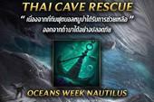 LMHT Thái Lan mở sự kiện tri ân kỳ tích giải cứu 13 cầu thủ nhí trong hang động