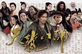 Tổng hợp toàn bộ lịch sử các mốc thời gian trong truyện kiếm hiệp Kim Dung