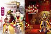 """360mobi Mộng Hoàng Cung có gì hot để vượt qua """"đại tỷ"""" trở thành game cung đấu số 1 Việt Nam?"""