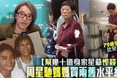 """Vừa dính tin đồn kết hôn với Trương Bá Chi, """"vua hài"""" Châu Tinh Trì lại bị chỉ trích vì để mẹ ruột sống cảnh khó khăn"""