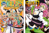 Kimetsu no Yaiba khiêm tốn đứng vị trí thứ 2 manga bán chạy của Shueisha sau One Piece năm 2019