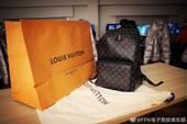 LMHT: Trước trận chung kết CKTG 2019, G2 và FPX được Louis Vuitton tặng quà trị giá hàng chục nghìn đô