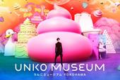 """Dị như Nhật Bản: Mở cửa bảo tàng """"phân"""" với đầy đủ kích cỡ, màu sắc và chủng loại"""