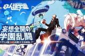 Hướng dẫn tải Extraordinary Ones - game MOBA 5v5 sẽ thách thức Liên Quân Mobile