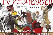 Given hất cẳng Vinland Saga để chiếm ngôi vương, top anime mùa hè 2019 có nhiều bất ngờ lớn