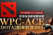 Giải đấu LAN DotA 2 khổng lồ tại Trung Quốc sắp khởi tranh