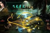Những tựa game online đình đám sẽ cập bến Việt Nam cuối năm 2013