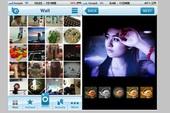 Mạng xã hội chia sẻ ảnh đầu tiên cho người dùng di động Việt Nam