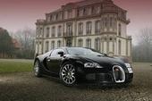 Ông hoàng tốc độ Bugatti Veyron - Đẳng cấp không phai mờ