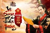 Vô Song Thần Tướng - Bản Update đầu tiên của Tam Quốc Liệt Truyện chính thức ra mắt ngày 15/06