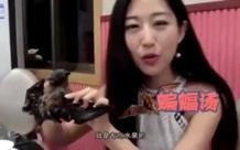 Háo hức thưởng thức súp dơi và hướng dẫn cách ăn, nữ blogger bị chỉ trích đưa ra lời phân trần gây phẫn nộ khi dịch viêm phổi Vũ Hán bùng phát