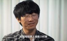 Số phận nghiệt ngã của MVP CKTG 2018 - Ning: IG muốn 'tống khứ', nhưng chẳng đội nào thèm mua