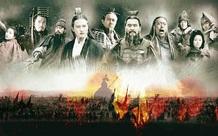 Thời Tam Quốc có ngũ đại tướng soái, Gia Cát Lượng chỉ đứng thứ hai, ai là người đứng ở vị trí đầu tiên?