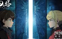 Anime chuyển thể từ webtoon nổi tiếng Tower of God chính thức công chiếu vào tháng 4 năm nay