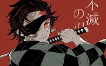 Giật mình khi thấy dàn nhân vật Kimetsu no Yaiba trở nên khác lạ với đôi mắt sắc lẹm như dao