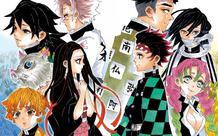 Người ra đi, kẻ ở lại trong 5 khoảnh khắc ấn tượng nhất Kimetsu no Yaiba chương 200