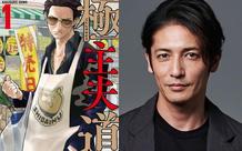 Ông chồng Yakuza nội trợ sẽ được chuyển thể thành Live Action, fan hóng hớt từ giờ đi là vừa?