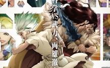 Kimetsu no Yaiba và loạt siêu phẩm sẽ đổ bộ từ nay đến năm 2021, mọt anime tha hồ mà cày