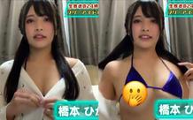 Cởi áo khoe bikini trên sóng livestream, hot girl Nhật Bản vô tình gặp sự cố
