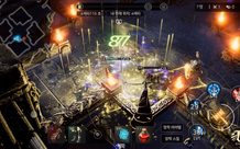 Đăng ký ngay A3: Still Alive - Siêu phẩm battle royale sở hữu công nghệ Unreal Engine 4, thiết kế 3D siêu thực cực ấn tượng