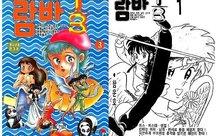 """Nhìn lại kỳ án đạo nhái manga của tác giả Hàn Quốc Han Sang Hoo và bộ truyện """"sao y bản chính"""" Ranma ⅓"""