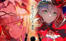 Bảng xếp hạng anime mùa thu 2021 tuần 3: Thất Nghiệp Chuyển Sinh tiếp tục bá đạo, Takt Op. Destiny lần đầu lọt top