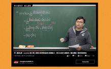 Lên trang web 18+ bán khóa học, thầy giáo toán kiếm về 6 tỷ mỗi năm