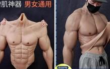 Cận cảnh áo 6 múi không hề giả trân dành cho game thủ ngại tập gym nhưng vẫn muốn có cơ bắp cuồn cuộn